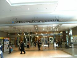 Саппоро Stellarplace Center